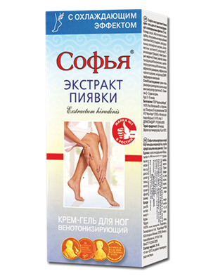 sofia extrakt gel 75ml