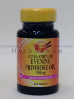 Ulje nocurka forte 1300 mg – 30 gel kapsula