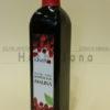 malina maticni sok sljivko 500 ml