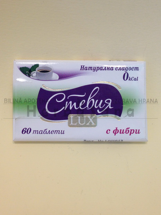 stevia lux 60 tabletica
