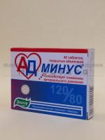 Veko AD minus 40 tableta