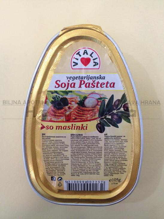 vegetarijanska sojina pašteta sa maslinama 105 gr vitalia