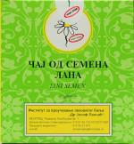 Čaj od semena lana 80g Josif Pančić
