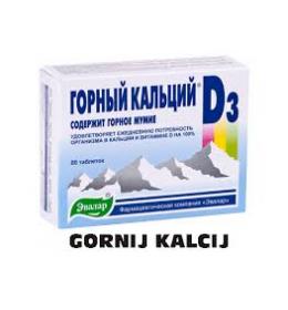 gorni kalcij d3 40 tableta