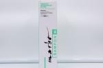 Marbo šampon protiv opadanja kose sa biljnim česticama 180ml