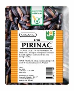 crni pirinac 200 gr