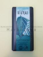 Vivani crna čokolada sa pepermintom -100g