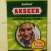 akser balsam