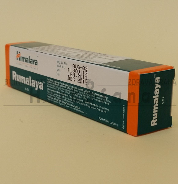 Where I Can Order Methocarbamol Online
