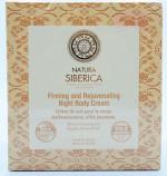 Noćna krema za telo 370ml – Natura Siberica (organski proizvod)
