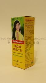Brahmi amla ulje za kosu 100ml