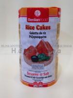 Pirinčane galete sa susamom i soli 100g