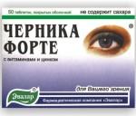 Černika forte 50 tableta
