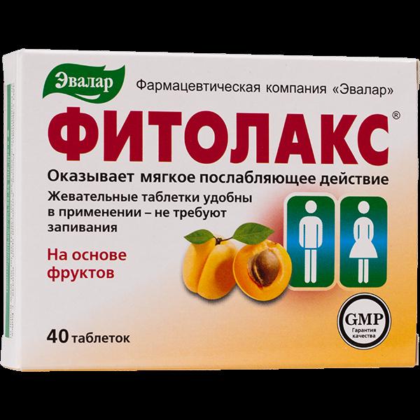 fitolaks 20 tableta