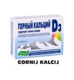 Gornji kalcij D3